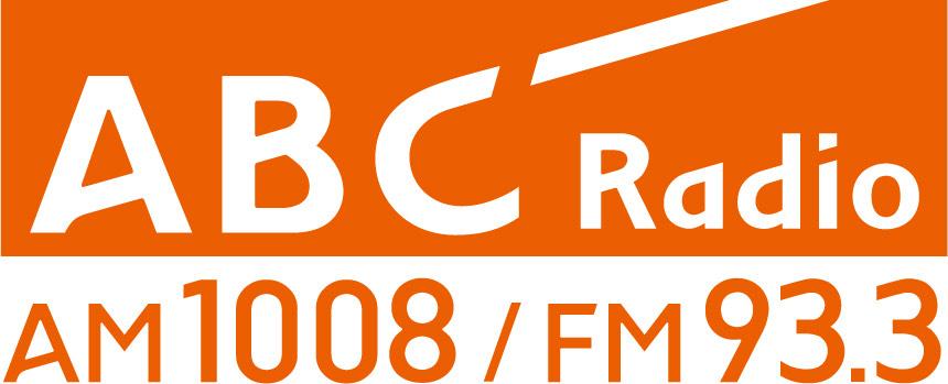ABCラジオでCM放送中